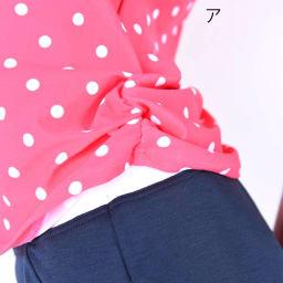 BENETTON(ベネトン)/ドットカバーアップTシャツ付ビキニ水着4点セット