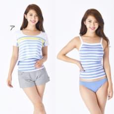 FILA(フィラ)/マリンボーダーレイヤード調カバーアップTシャツ付タンキニ水着4点セット