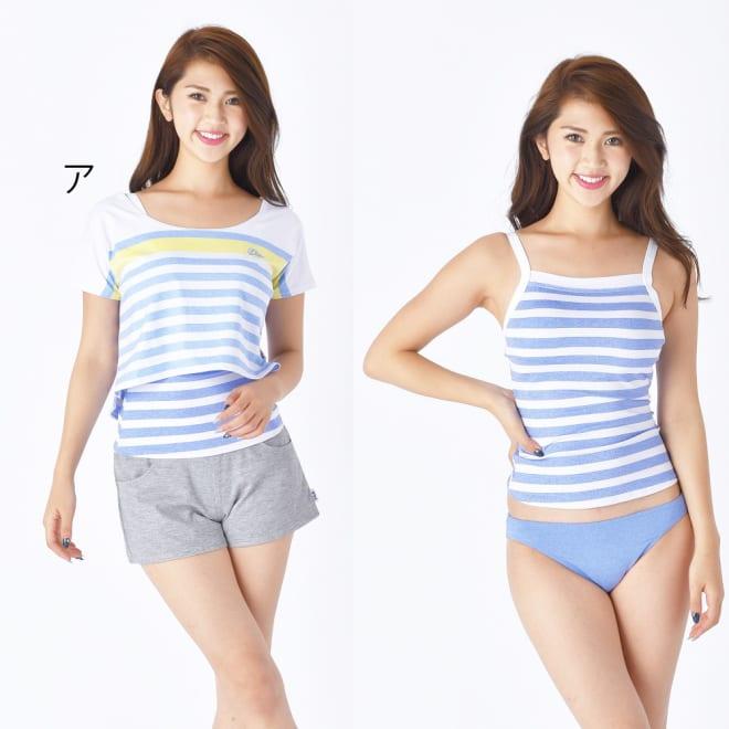 FILA(フィラ)/マリンボーダーレイヤード調カバーアップTシャツ付タンキニ水着4点セット (ア)ブルー
