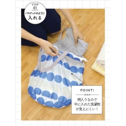 ランドリーバッグ 3色セット(Mサイズ)