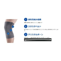MIZUNO(ミズノ)/バイオギア膝サポーター