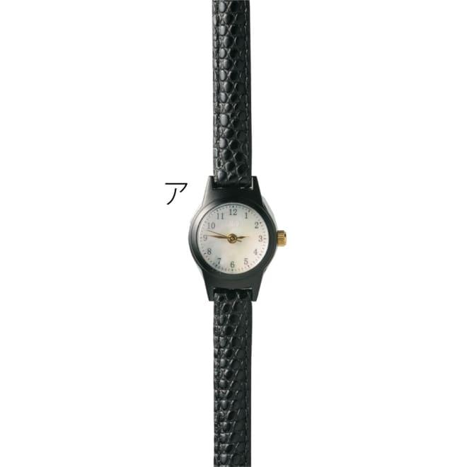 シロ エノグ ウォッチマル 腕時計[SIRO] ア:ブラック