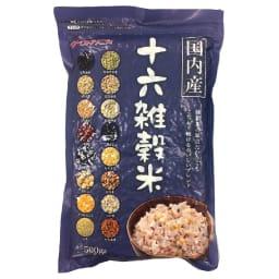 十六雑穀米(黒千石入り) (500g×2袋)