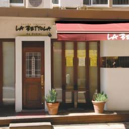 落合務シェフ監修 香味野菜と牛肉のハンバーグ (150g×8個) イタリア料理「ラ・ベットラ・ダ・オチアイ」