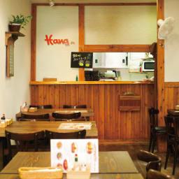 「神戸ハング」オードブルパーティーセット 【通常お届け】 『神戸ハング』は1970年創業。本場の味を守り続けているドイツ料理店です。