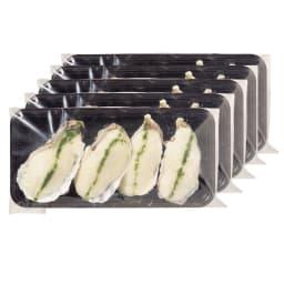 広島産 殻付きかきグラタン (4個×5袋) 【通常お届け】 商品パッケージ