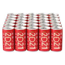 山形りんご 2021新春しぼり (190g×30缶)