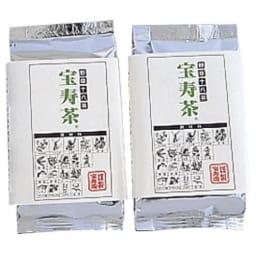 宝寿茶 (200g×2袋) 200g×2袋
