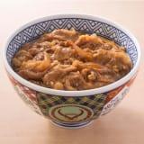 吉野家 牛焼肉丼の具 (135g×10食) 写真