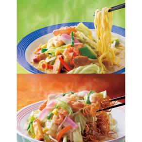 リンガーハット 長崎ちゃんぽん&皿うどん (2種計4食) 写真