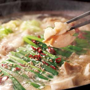 【2~3人前】 「蟻月」もつ鍋セット 白のもつ鍋(味噌風味) 写真