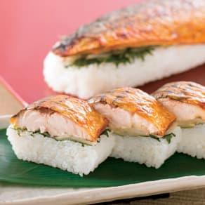 元祖焼き鯖寿司 (280g×3本) 写真