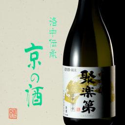 「古都」大吟醸&「聚楽第」純米大吟醸 (720ml×2本セット) 「聚楽第」純米大吟醸 銘酒は良い米、良い水、良い杜氏から生まれます。 このお酒は、それらが三位一体となった逸品です。 果実のような吟醸香と気品のある味わいをお楽しみください。