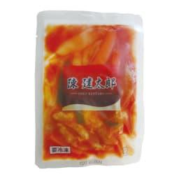 陳建太郎 フルーティー酢豚 (150g×5袋) 冷凍でお届けいたします。