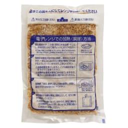 陳建太郎 回鍋肉炒飯 (250g×6袋) 冷凍でお届けします。