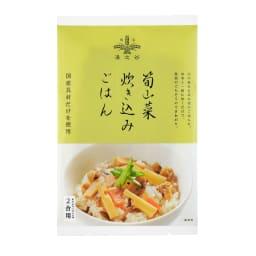 ゆのたに炊き込みごはんの素 (3種計9袋) 筍山菜