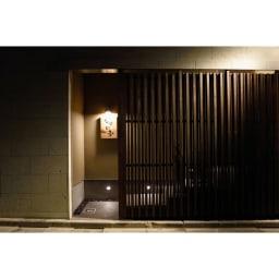 なすび亭常温煮魚 (2種計10袋) 東京・恵比寿の和食店「なすび亭」。