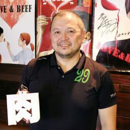 吉祥寺「肉山」特製ローストビーフ (350g) 店主・光山英明氏
