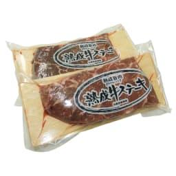 北海道産 熟成牛肉 モモステーキ  (200g×2枚)