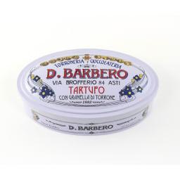 D.BARBERO/バルベロ トリュフ白缶 トロンチーニ入り (12粒)【通常お届け】 ※包装:デザイン缶にてお届けします。ラッピングには対応しておりませんのでご了承ください。