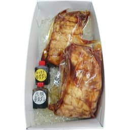 「焼き豚P」 豚バラ肉のチャーシュー(300g×2袋)