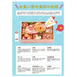 お食い初め料理セット1段重 (15品) お食い初め食材の由来