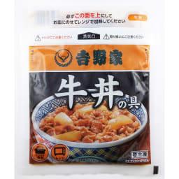 【母の日ギフト】吉野家人気丼3種セット (計10袋) 牛丼 商品パッケージ