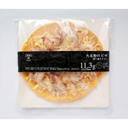 低糖専門キッチン「源喜」 具だくさん低糖質ピザ3種セット 【照り焼きチキン】…1枚