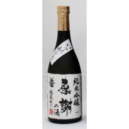 【父の日ギフト】 いつもありがとう 純米吟醸 感謝の酒 (720ml) 新潟県産米を100%使用し、越後長岡東山山系の自然清水により醸した純米吟醸です。