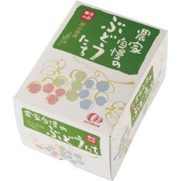 岡山産 ぶどう「瀬戸ジャイアンツ」 (約700g)