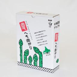 北海道産 ワケありグリーンアスパラ(約1kg)