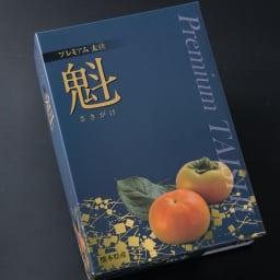 熊本産 プレミアム太秋 魁 (2kg)