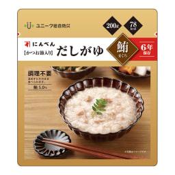 にんべん かつお節入りだしがゆ4種セット (各200g 計12個)