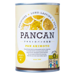 アキモトのパンの缶詰レギュラー5種セット (各2缶計10缶) はちみつレモン