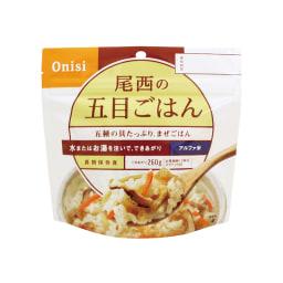 尾西のごはん(和洋・保存水)12食