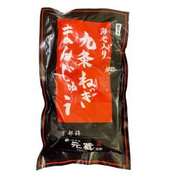 夏のお惣菜福袋 九条ねぎまんじゅう パッケージ
