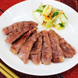 夏のお惣菜福袋 牛タン 【調理例】※必ず加熱してお召し上がりください。