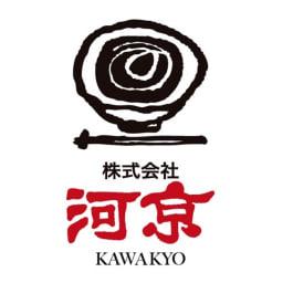 【生産者応援】河京 喜多方ラーメン(8食) 具材付き