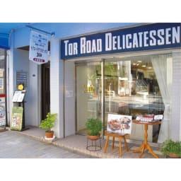 神戸「トアロードデリカテッセン」 ローストビーフ (150g×2個) トアロードデリカテッセン ハム、スモークサーモン、キャビアなど国内外のおいしいものが揃う、神戸の高級デリカデッセン。