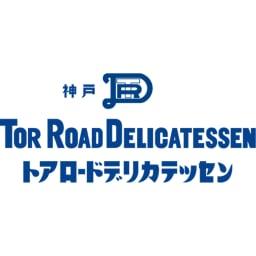 神戸「トアロードデリカテッセン」 ローストビーフ (150g×2個)