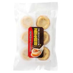横浜中華街「王府井」 正宗生煎包(焼き小籠包) (6個×2袋 計12個) お届けパッケージ