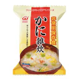 アマノフーズ 非常用保存食カニ雑炊 (21.5g×10食)