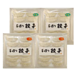 【生産者応援】信念 手づくり餃子(肉・野菜) (各12個入×各2パック) お届けパッケージ