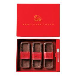「ケンズカフェ東京」監修 KEN'Sガトーショコラ (50g×3本×2箱)  商品パッケージ