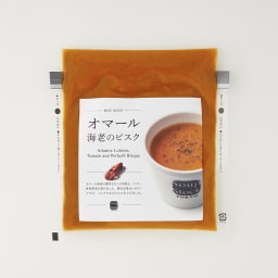 「スープストックトーキョー」カレーとスープのセット オマール海老のビスク