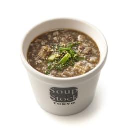 「スープストックトーキョー」和のスープと夏の人気スープセット 【盛り付け例】黒胡麻の麻辣(マーラー)スープ