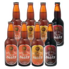 杉能舎 地ビール 8本詰合せ