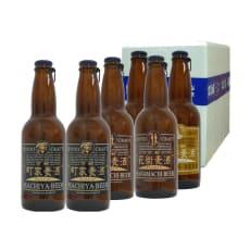京都・町家麦酒詰合せ 写真
