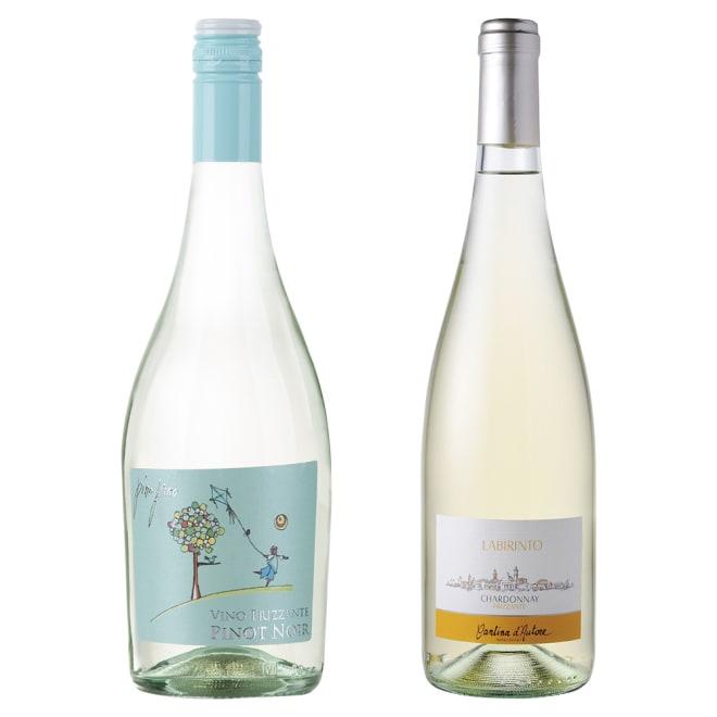 イタリアフリッツァンテ飲み比べ2種セット(スパークリングワイン) 人気の2大ぶどう品種のフリッツァンテを飲み比べ!
