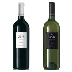 【ワイン】シチリアワイン 「テッレ・ダガラ」赤・白セット